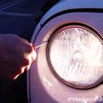 Jeep JK Wrangler Headlight Adjustment