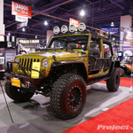 Warrior Products Rescue Green 4-Door JK