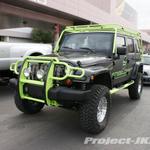 Steel Craft Black Jeep JK Wrangler Unlimited
