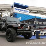 Toyo Black Jeep JK Wrangler Unlimited