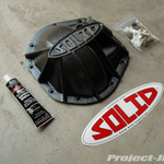 Solid Differential Covers